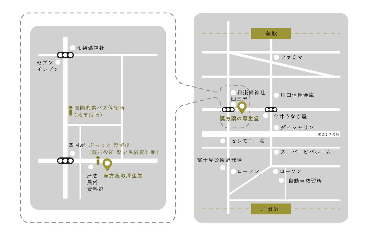 駅から漢方薬の厚生堂までの地図
